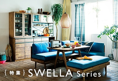 SWELLA series
